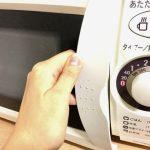 電子レンジが温まらない(ノД`)完全に故障する前に買い替えるのが得策!