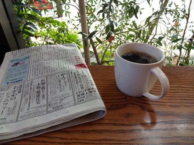 20171123newspaper