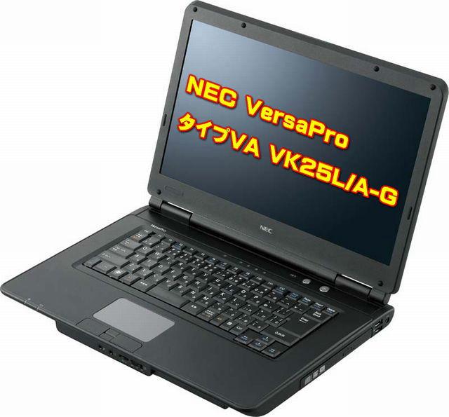 20171205nec-versapro