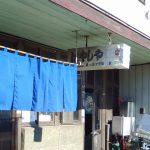 激安&激ウマ&ボリューム満点!古き良き昭和を思い出す渋川の林屋食堂に行ってきた♪