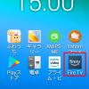 これは便利!Fire TV Stickはスマホのリモコンアプリでも操作OK!