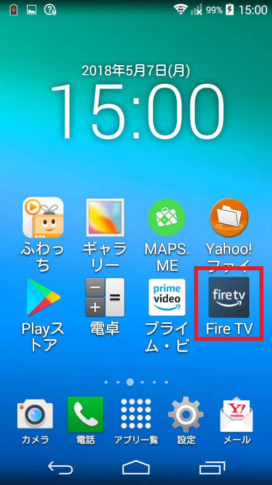 20180507firetvRemote