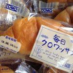 日持ちするパンは便利!コモパンの毎日クロワッサンが美味しくて好き♪