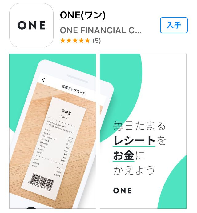 20180612one