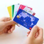 amazonクラシックカードに申し込んだらカードより先に2000ポイント付与されたw