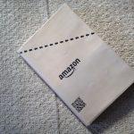 Amazonのロゴ入り無料オリジナルブックカバーがおしゃれ!