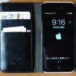 【祝】楽天モバイルの格安SIMと中古iphone5cを使い始めて1年!月額費用と通信状況は?