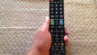 LGテレビのリモコン故障か?エレコムのかんたんリモコン【ERC-TV01BK-LG】を購入!